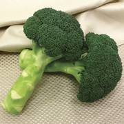 Green Magic  Hybrid Broccoli Seeds image